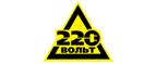 220volt.ru