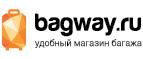 BagWay.ru