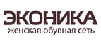 Econika.ru