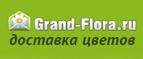 Гранд-Флора.ру
