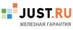 Джаст.ру