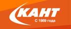 Kant.ru
