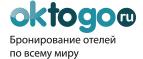 Октого.ру