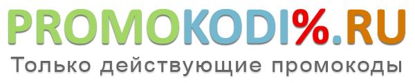 PROMOKODIX.RU